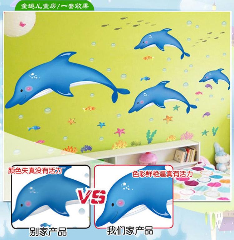 杜梵 海底世界可爱跳跃的海豚 儿童房浴室幼儿园装饰墙贴