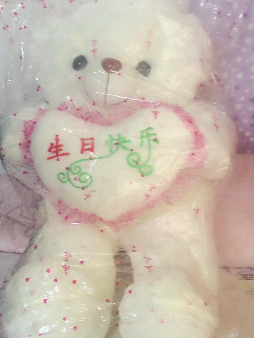 可爱小熊生日礼物送女友送闺蜜68cm