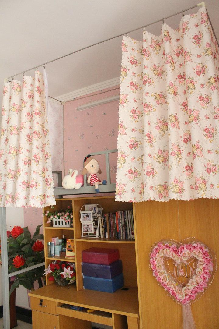 大学生宿舍上下铺高低床花房姑娘透气布料床帘