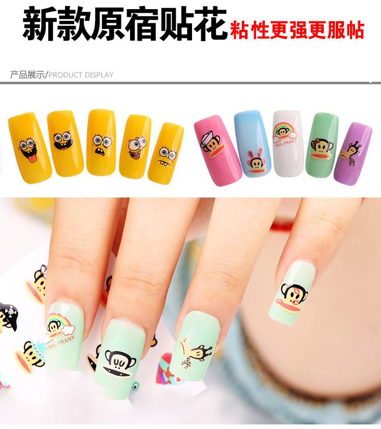 【新款可爱韩版卡通贴纸 三张装 包邮】-指甲油/美甲