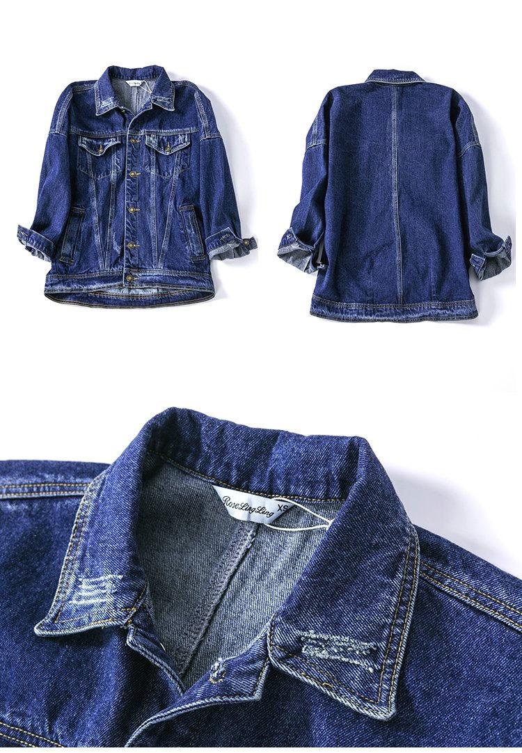 【bf宽松长袖破洞牛仔外套】-衣服-牛仔外套