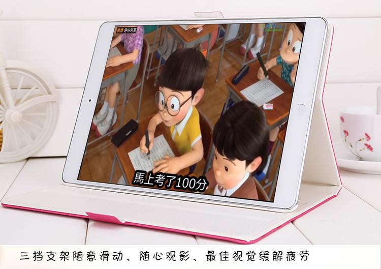 【ipad air2保护套可爱卡通休眠