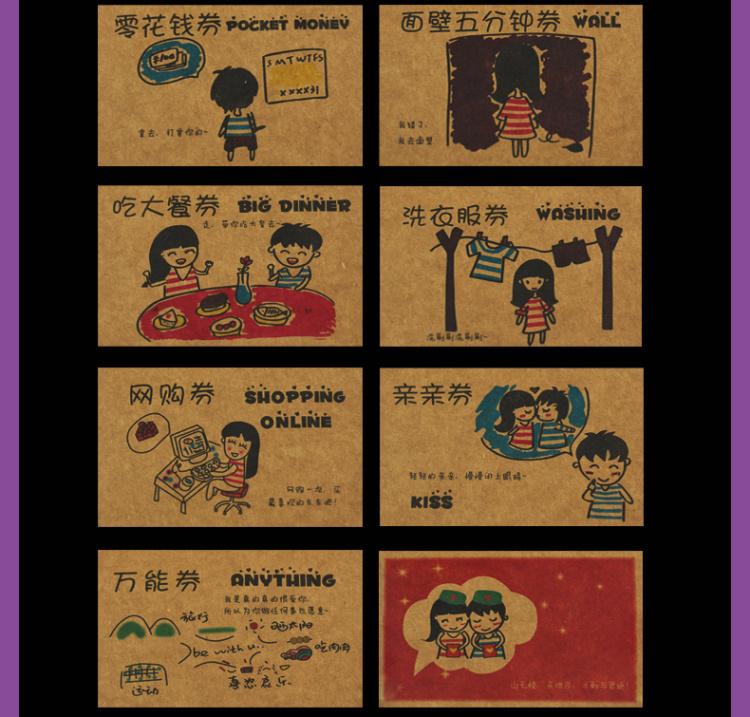 情侣礼物爱情兑换券62张_乐乐简笔画