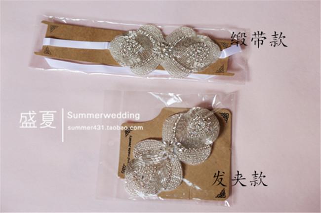 新款欧式复古新娘发带头饰闪钻串珠奢华婚纱配饰发夹结婚盘发饰品