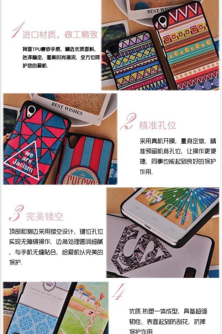 vivo步步高vivoy23l手机壳y923