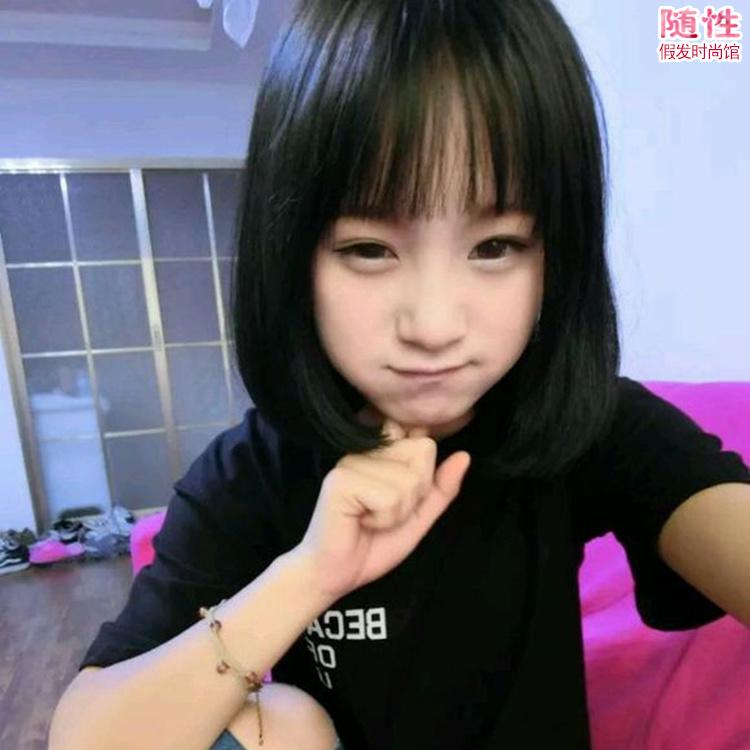 韩国女生假发空气刘海bobo头蓬松自然短直发学生头中长发假发图片