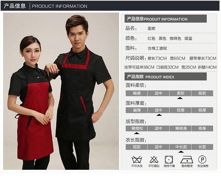 花店围裙 工作服围裙 咖啡店围裙餐厅服务员围裙广告围裙