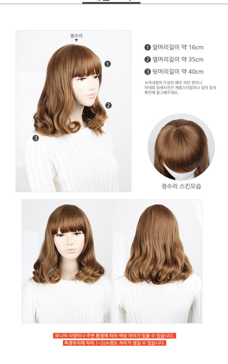 高温丝发质 造型时尚 产品参数 长度:短发 材质:高温丝 刘海类型:齐刘