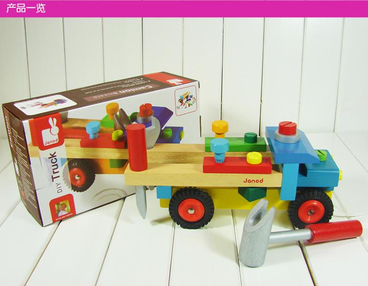 法国janod拆装螺丝工具车榉木质量超棒儿童玩具