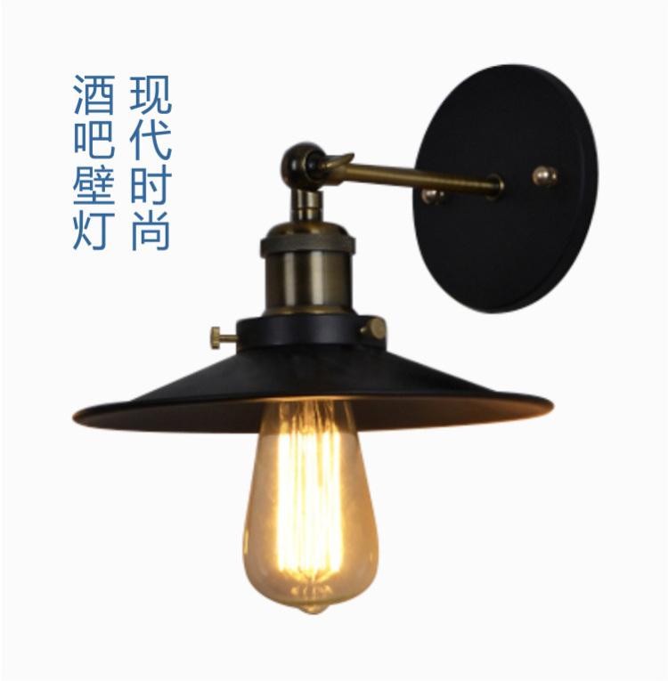 【欧式复古工业loft铁艺壁灯
