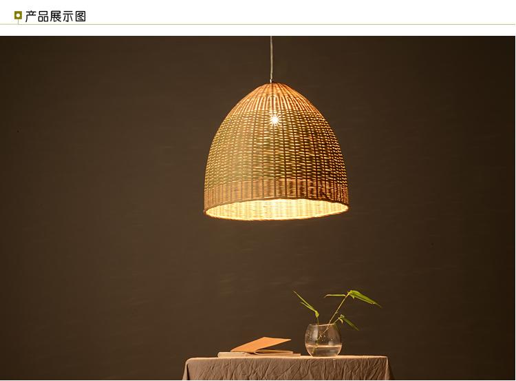 中式古典竹编田园吊灯/北欧宜家藤艺灯/茶室餐厅吧台艺术灯具图片