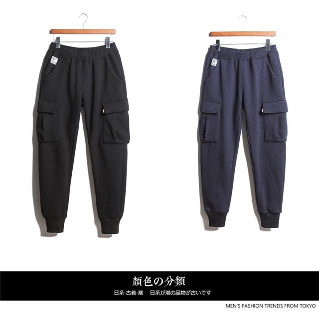 卫裤手绘款式图