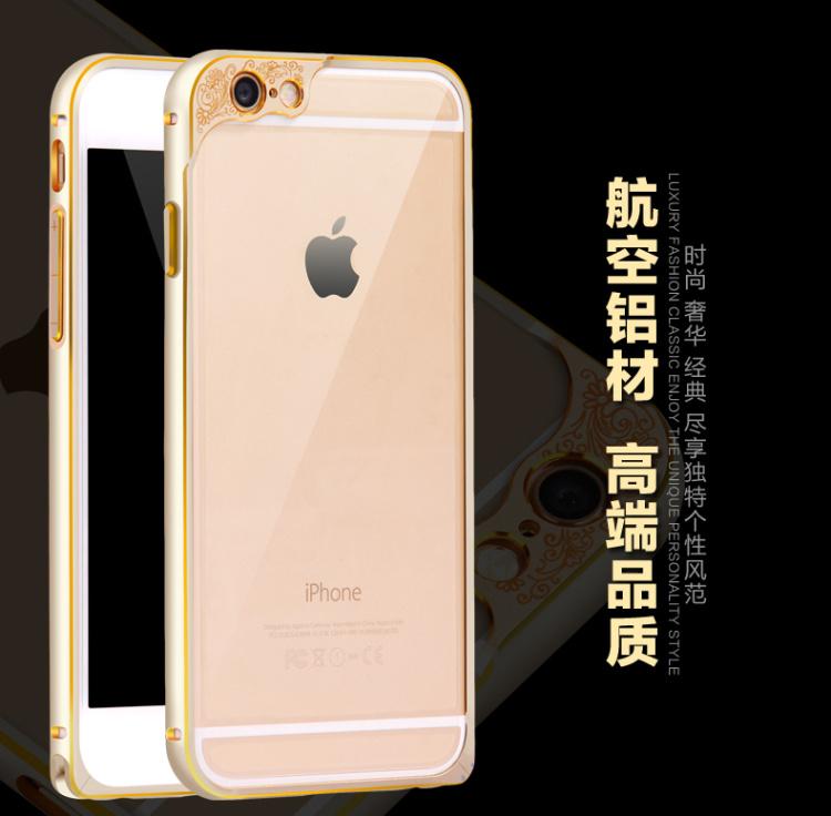苹果6s/5s 奢华金属浮雕媚眼边框手机壳