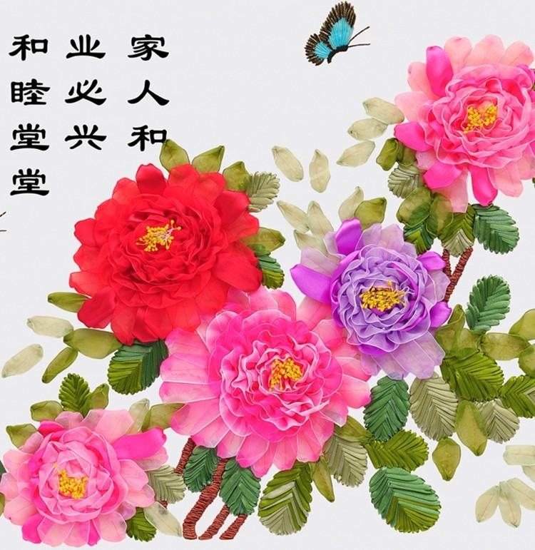 丝带绣挂画家和业兴牡丹花仙鹤牡丹顶鹤彩带绣3d印花立体十字绣