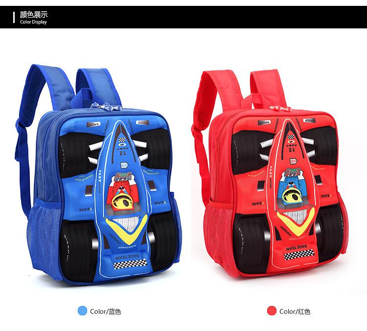 汽车儿童书包 中小学生幼儿园书包 儿童书包3d汽车双肩书包