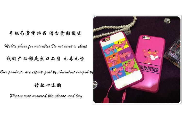 iphone6/6plus硅胶粉红顽皮豹手机壳