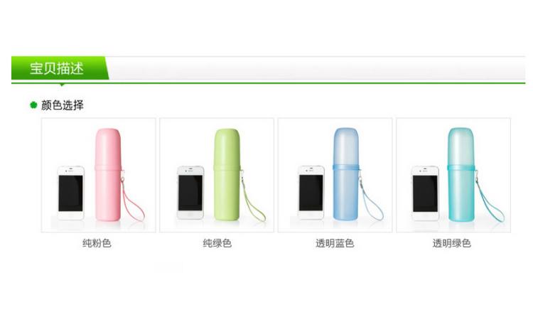 【创意家居生活用品牙膏牙刷盒】-家居-百货_洗漱包