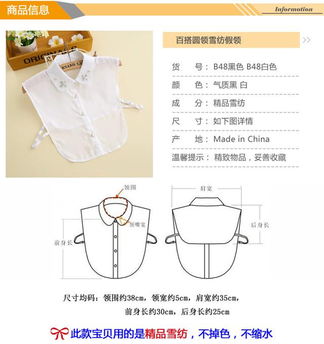 【欧式奢华复古 手工钉珠水钻装饰衬衫衣领
