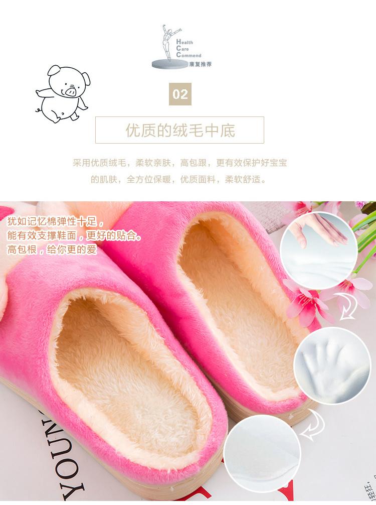 【卡通可爱棉拖鞋】-百货