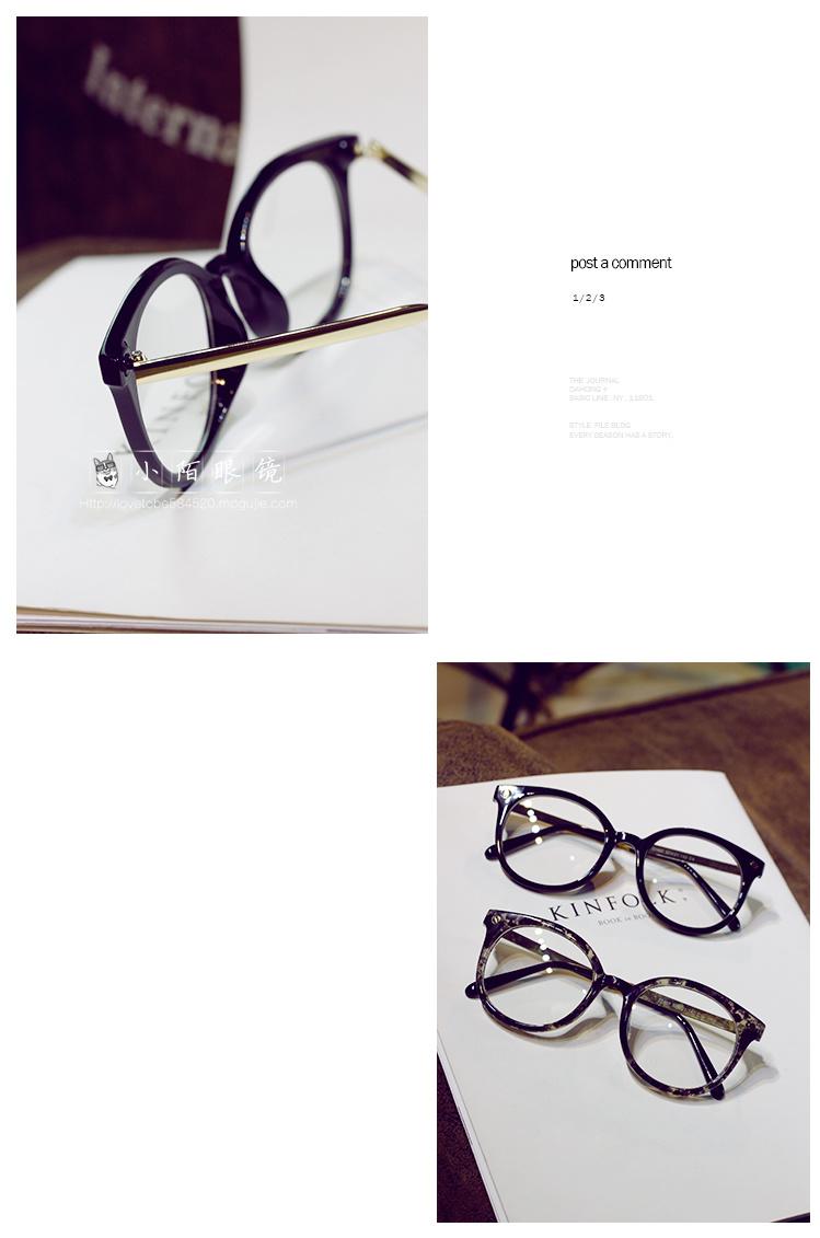 休闲百搭圆形框架眼镜