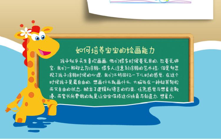 特宝儿七巧板双面画板 木制儿童画板写字板磁性拼拼乐学前玩具