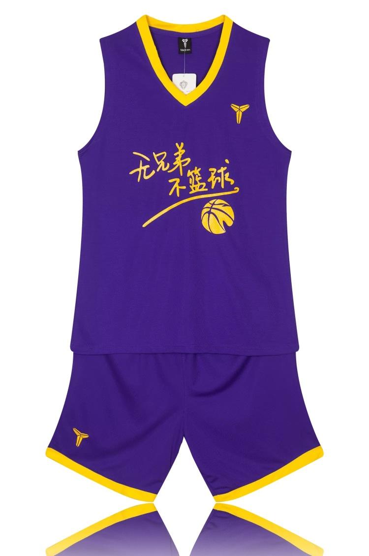 创意好货#定制篮球服~队服~可以帮设计