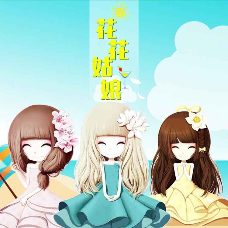 花花姑娘iphone6/6plus卡通硅胶蓝光带钻手机壳