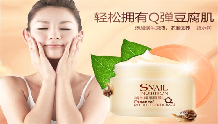 免洗面膜后的护肤步骤