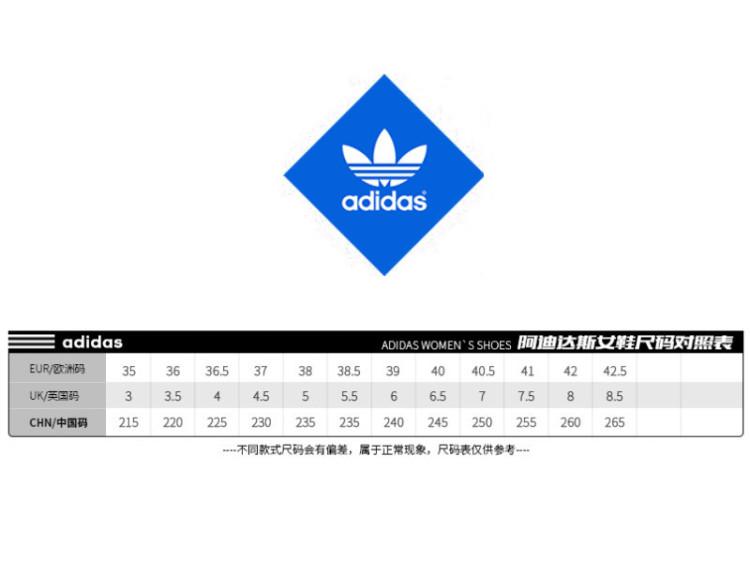 阿迪三叶草logo-erstart标志