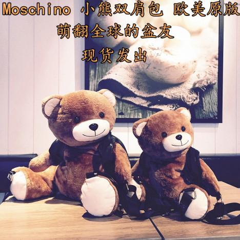 【秋冬新款莫斯奇诺同款超萌可爱毛绒小熊双肩包真皮