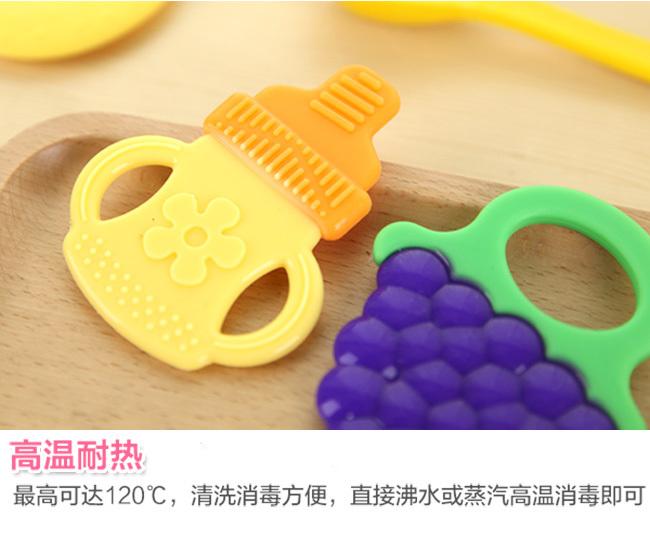 【琳琅集*创意水果造型婴儿宝宝硅胶磨牙棒】-null