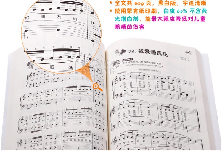 弹儿歌学钢琴 附cd 150首带歌词儿童歌曲钢琴谱 钢琴教材