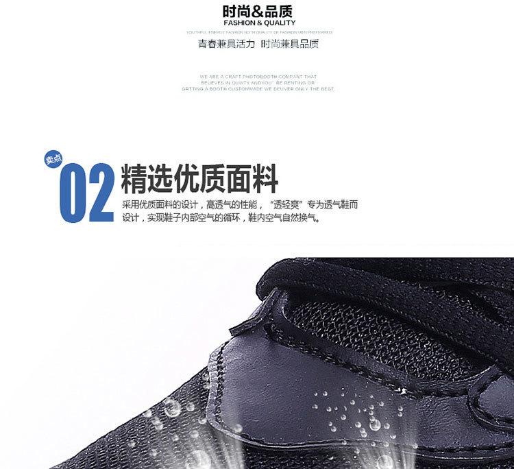 权志龙同款休闲运动鞋