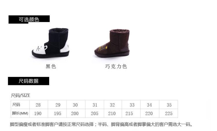 可爱小猫咪童鞋】-鞋子