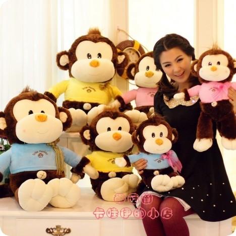 玩具,公仔,玩偶,玩偶公仔,猴子,礼物,生日礼物,萌萌哒,可爱,布娃娃