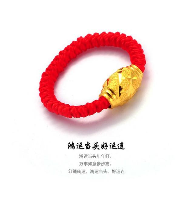 24k镀金转运珠红绳戒指
