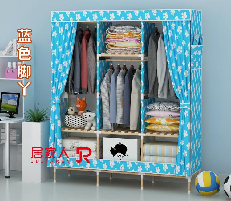 【双人实木衣柜大号木质布衣柜折叠组装简易衣柜宜家