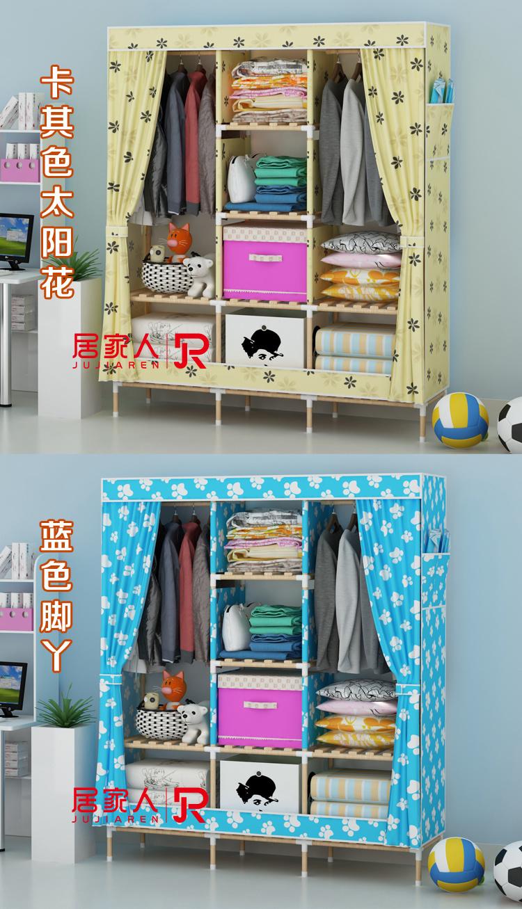 牛津布实木布衣柜大号双人宜家组装布柜木质加固衣橱