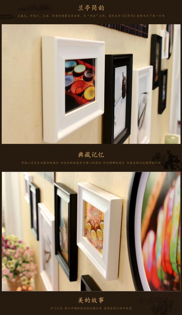 【大空间实木相框创意照片墙】-家居-相片墙/相框