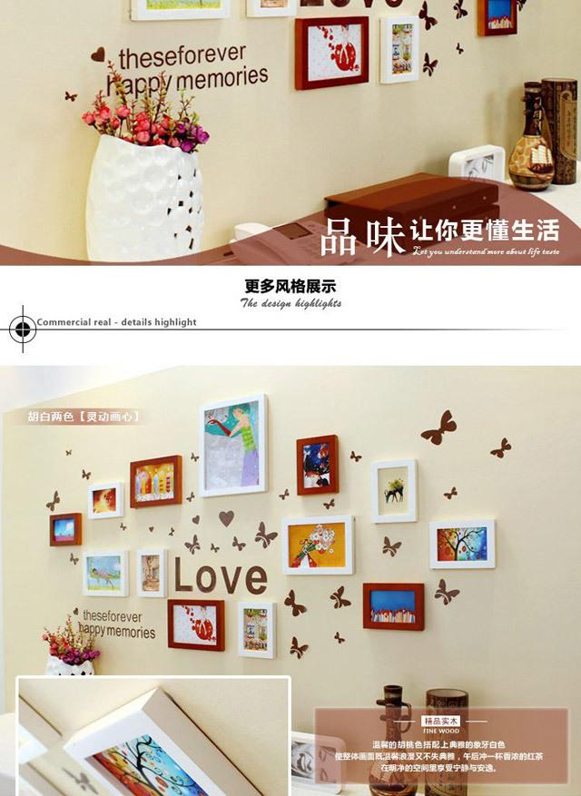 【蝴蝶款实木相框创意照片墙】-家居-相片墙/相框