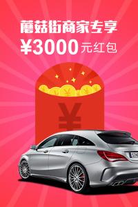 【买进好车 哈哈雷street 750 7.88万宗 定金3万】-运
