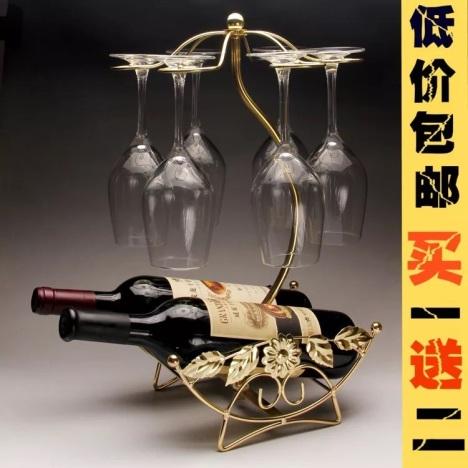 【欧式挂杯红酒架红酒杯倒挂架子铁艺吊杯架