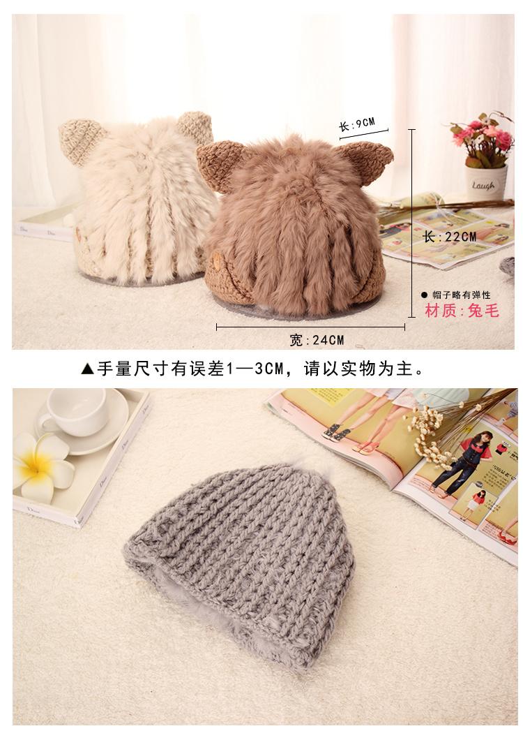 【韩版可爱猫耳朵保暖帽子】-包包-配饰