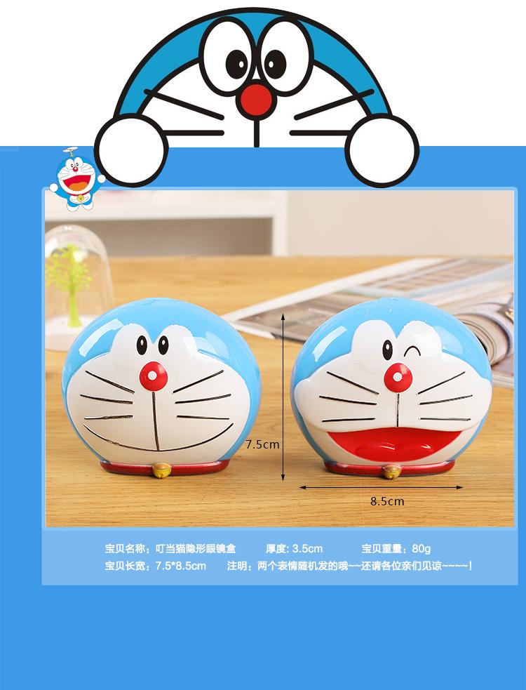 韩国可爱卡通叮当猫隐形眼镜盒