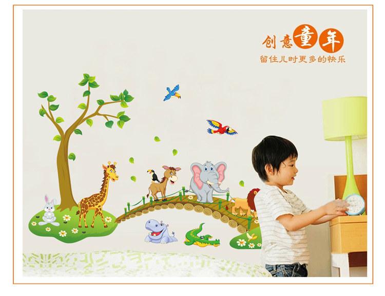 动物过桥童趣儿童房幼儿园教室欢乐墙贴】-无