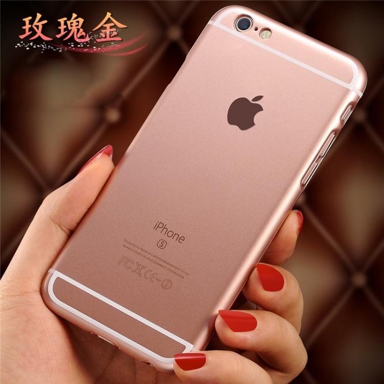 淘宝上苹果6s和6sp一样的价格,都是2200!什么情况?可以出手吗?