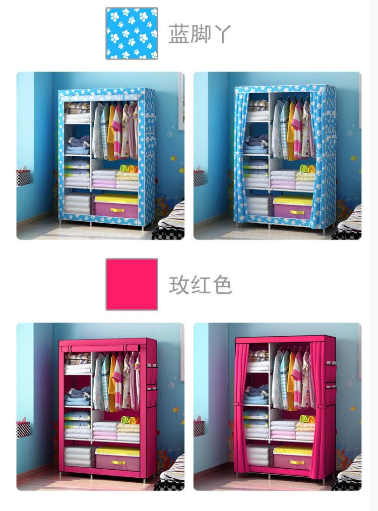 【加厚钢管组装衣柜】-家居-百货