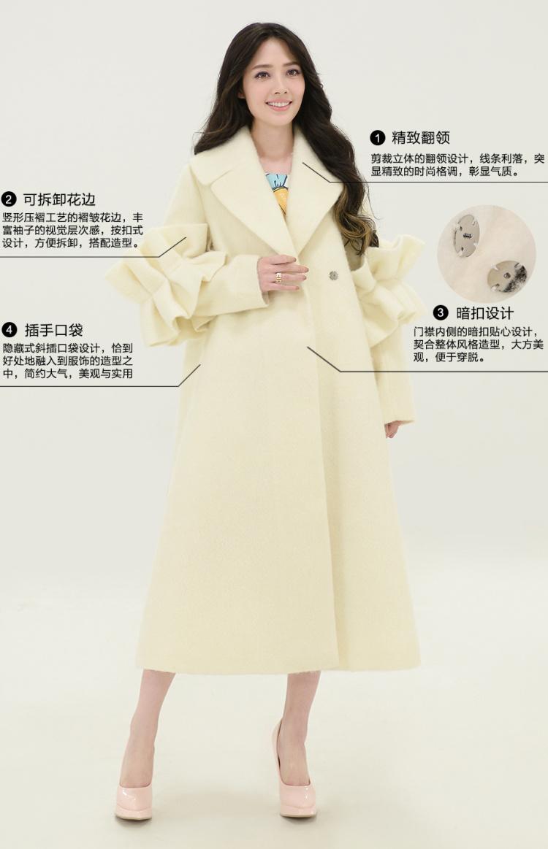 【郭碧婷同款纯色褶皱花边袖加长款毛呢外套】-衣服