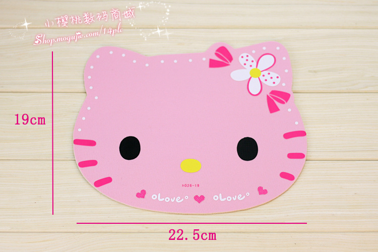 小樱桃可爱kt猫鼠标垫