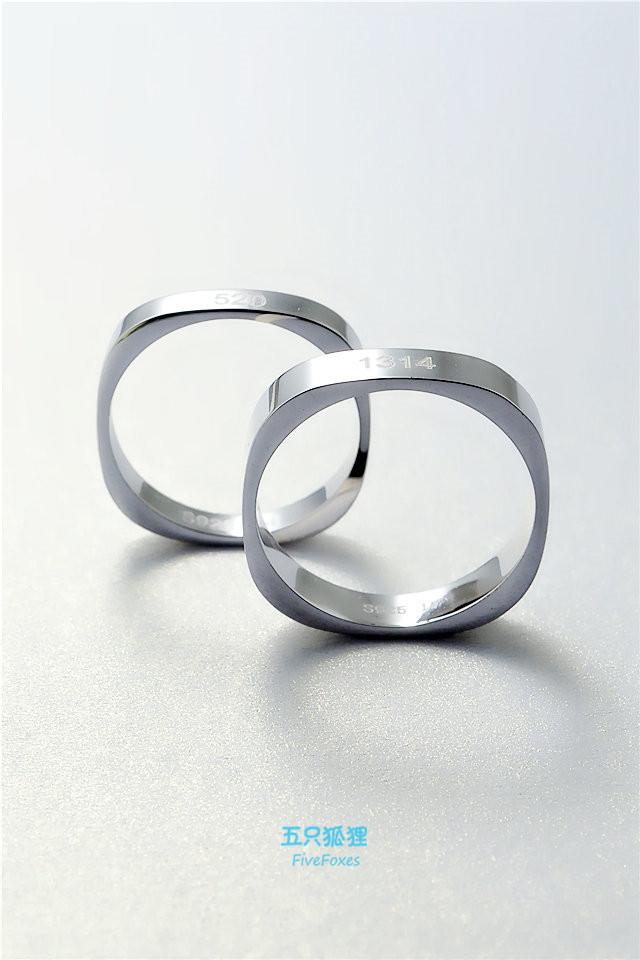 魔方★925银情侣戒指对戒定制创意刻字正方形几何切面男友礼物